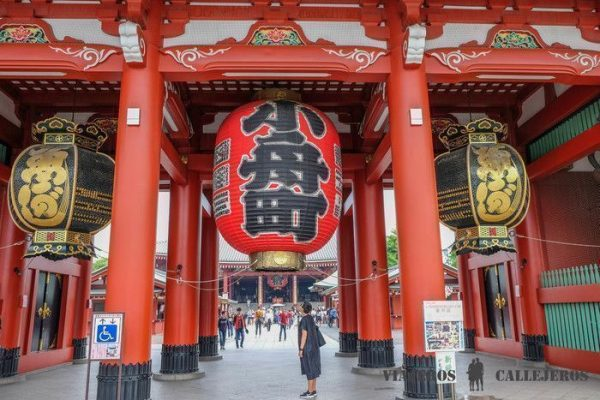Quel quartier visiter à Tokyo?